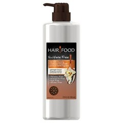 Hair Food Hair Milk Cleansing Conditioner Infused with Jasmine & Vanilla Fragrance - 17.9oz